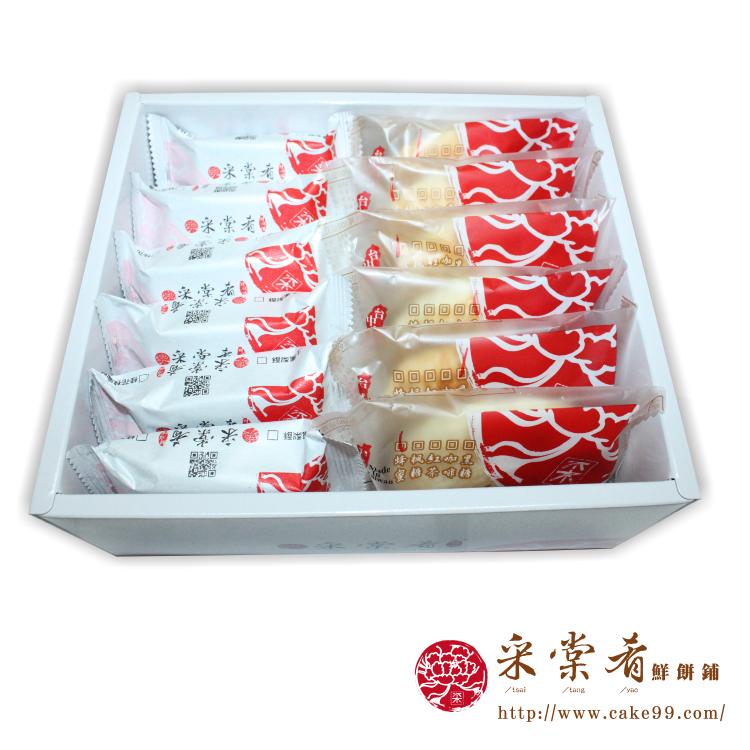 采棠小禮盒A
