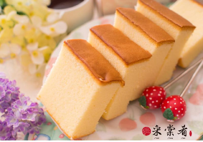 超綿蜜蛋糕